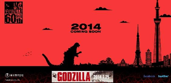 【これはおもしろい】映画『ゴジラ』60周年記念サイトでゴジラを操作して街を壊せるぞぉーッ!