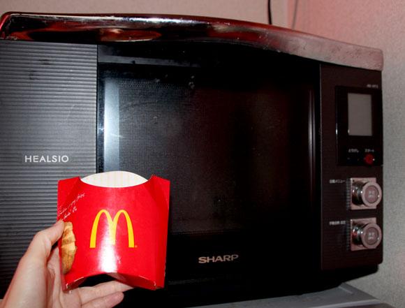 【感動家電】シャープのウォーターオーブン『ヘルシオ』で冷えたマクドナルドのポテトを温めてみた → 揚げたてジューシィ食感になって感動!