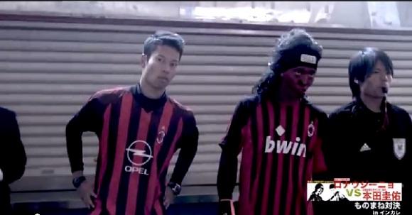 【衝撃サッカー動画】大阪体育大学サッカー部の「本田圭佑モノマネ」が激似すぎると話題