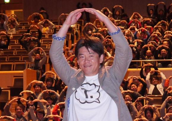 【講演レポート】ホリエモン講演会に出資したら会場でビラ配りしてくれるというので10万円出資してみた!