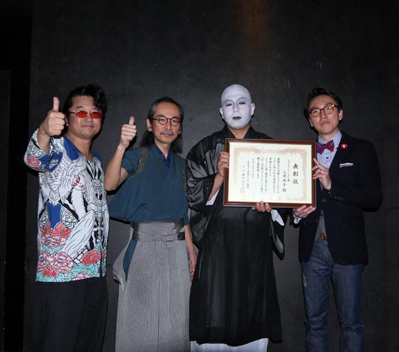 【快挙】メンバー全員ふんどし着用のロックバンド『人間椅子』がベストフンドシスト賞を獲得! ふんどしパワーで1300人を魅了