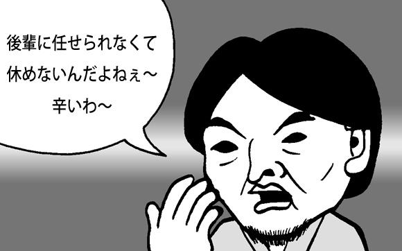 【三十代女子の恋愛奮闘記】男性の「寝ていない自慢」「休んでいない自慢」への対処法