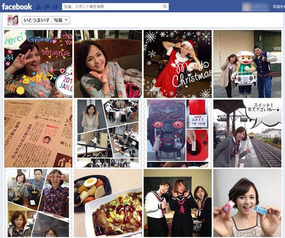 【衝撃芸能】女優のいとうまい子さん(49歳)が相変わらず愛らしい / 天性の清純派としか言いようがない!
