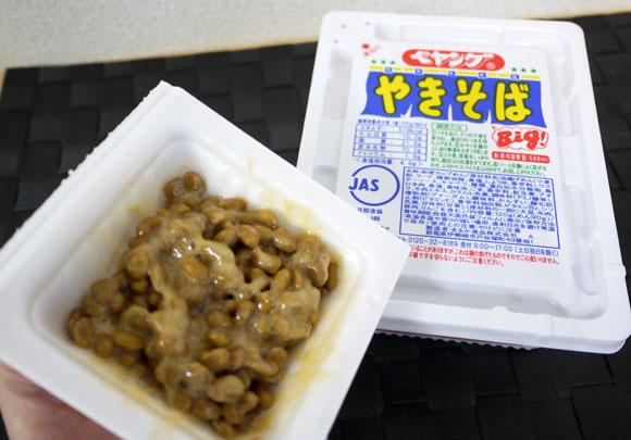 【衝撃グルメ】茨城県民が「ペヤングに納豆を入れるとオーガニックな感じになって美味」と言うのでやってみた