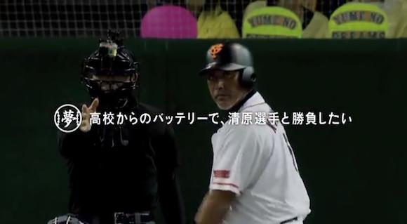 【感動野球動画】野球の夢を叶える『のどごし生』のCMが最高にイイと話題 / ネットの声「感動した! 夢を叶えるっていいね!」