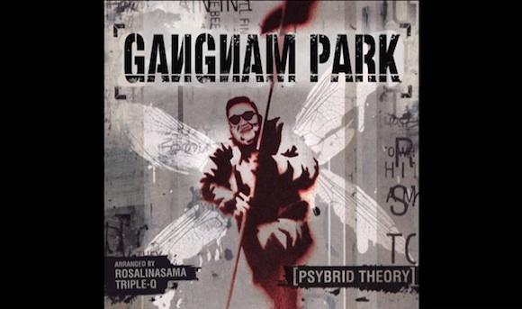 【才能の無駄遣い】『LINKIN PARK』x『PSY』をアルバム丸ごとコラボさせたやつがいる