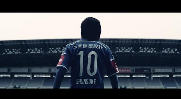 【衝撃サッカー動画】『10番』をつけた中村俊輔選手の登場するPVがカッコよすぎると話題 / ネットの声「俊輔の10番見てゾクゾクした」