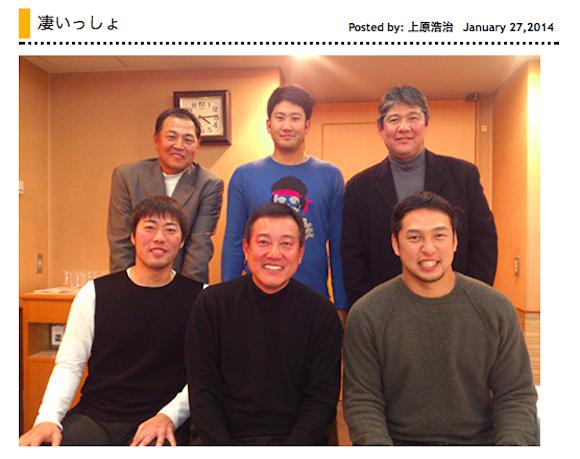 【プロ野球】読売ジャイアンツ・菅野智之投手が着ているシャツが35万円もすると話題 / ネットの声「高過ぎィ!」