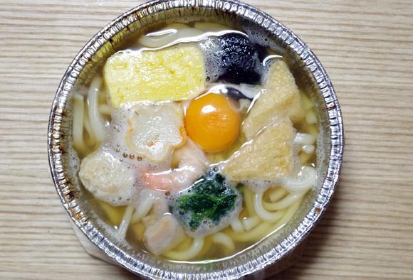 1weekudon_tsukimi