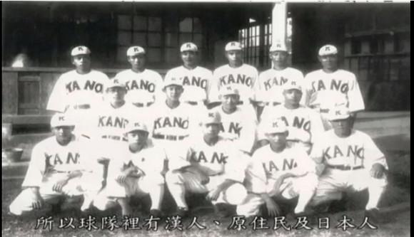 【感動野球ヒストリー】日本人も知らなかった! 戦前の甲子園で台湾の高校が準優勝していた / 当時の日本に感動を起こした「嘉義農林学校(KANO)」
