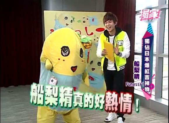 多才すぎる!! 人気キャラ「ふなっしー」の中国語がかなり上手だと台湾で話題に / 台湾ネットの声「うますぎてビビった!」