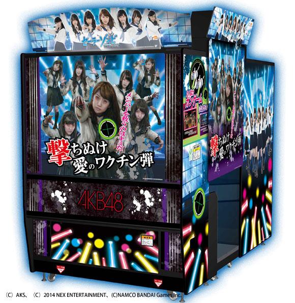 【マジかよ】ゾンビ化したAKB48メンバーを銃撃するガンシューティングゲーム誕生! ファンはメンバーを撃てるのか?