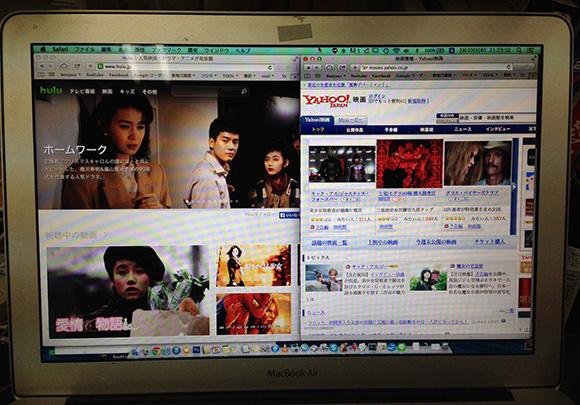 【保存版】今配信中のHulu映画ベスト10! 今現在「Hulu」で配信されている全映画951本の「Yahoo!映画」レビュー点数を調べてみた