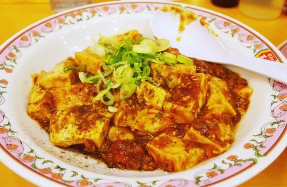 【知ってた?】餃子の王将では麻婆豆腐を「激辛」にできる / 食べると全身がポカポカに!
