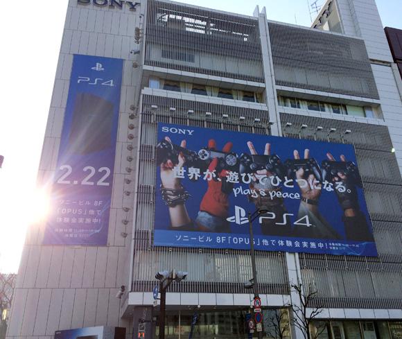 【PS4行列】始発組合流でイベント参加定員に到達 / 午後には販売分の100名に達する見込み