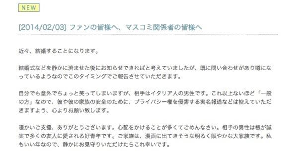 【速報】宇多田ヒカルさんが結婚を報告 「自分でも意外でちょっと笑ってしまいますが相手はイタリア人の男性です」