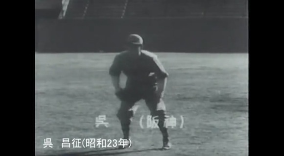 【衝撃野球動画】台湾人選手初の殿堂入りを果たした「人間機関車」こと呉昌征選手の野球人生