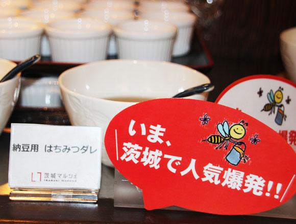 【マジかよ速報】納豆に蜂蜜を入れてご飯にかけると美味なことが判明 / 茨城で人気爆発らしい