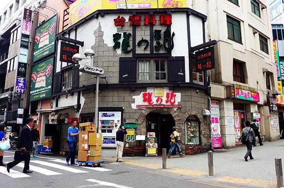 【さよなら老舗の味】渋谷の台湾料理店『龍の髭』が3月末に閉店 / ふと食べたくなる名物の「腸詰め」