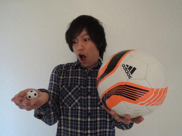 【必見】直径85%オフのサッカーボール!?  あのサッカー選手も驚くその小ささ!!