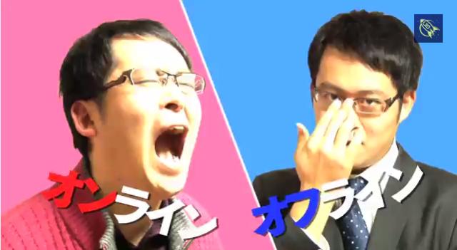 【衝撃動画】表の顔はデキる男なのに裏ではネトゲ界のカリスマ / ダブルライフを送るネットオタクの私生活がポジティブすぎる(笑)