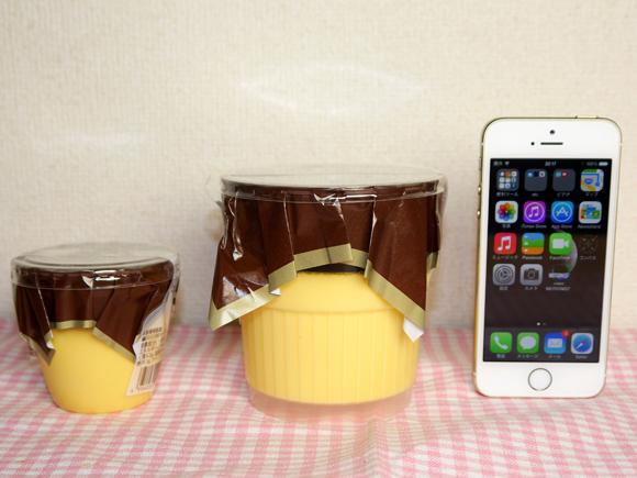 【プリン好きに捧ぐ】サークルKサンクスの人気商品「窯出し卵たっぷりプリン」の3倍版がマジでデカくてビビった!