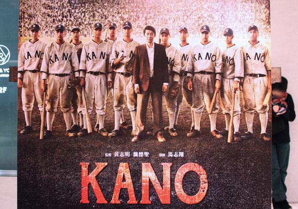 日本人だからこそ見ておきたい! 国境を越え多くの人が涙した戦前台湾の高校野球映画『KANO』が激アツ / 日本では2015年公開予定