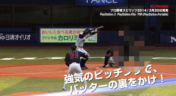【衝撃野球動画】ついに野球ゲームはここまで来た! 超絶カッコイイ「あのシーン」が再現されたと話題