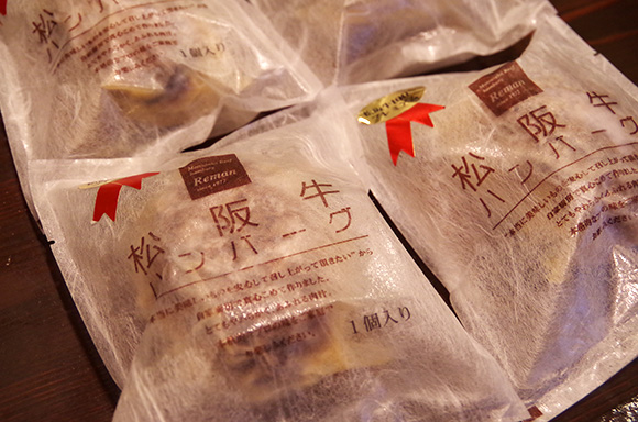 """【最高級】松阪牛だけを使った贅沢すぎる「松阪牛100%ハンバーグ」を取り寄せて食べてみた! 肉汁ヤッバイ!  ゴッツい """"塊肉"""" も入ってるーッ!!"""
