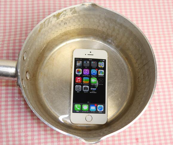 【検証】ナノコーティングの防水加工を施した「iPhone」を水に浸けても壊れないのか試してみた