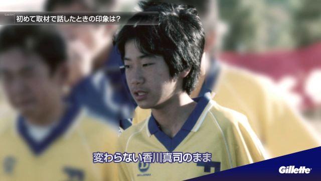 【必見】ジレットが公開している少年時代からブレていない香川真司選手の動画が超絶カッコイイ!!