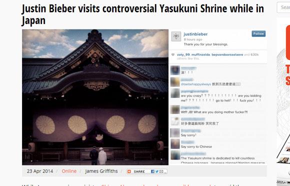 ジャスティン・ビーバーが Instagram に靖国神社の写真を投稿 → 批判コメント殺到 → 速攻で削除
