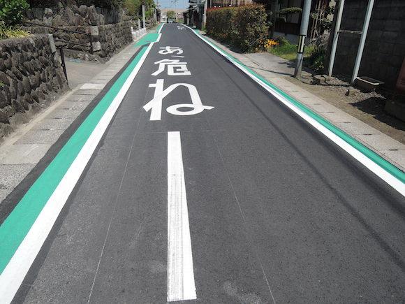 福岡県築上郡吉富町にある道路標示が斬新すぎると話題 「あ、危ねー!」「飛び出す!」など