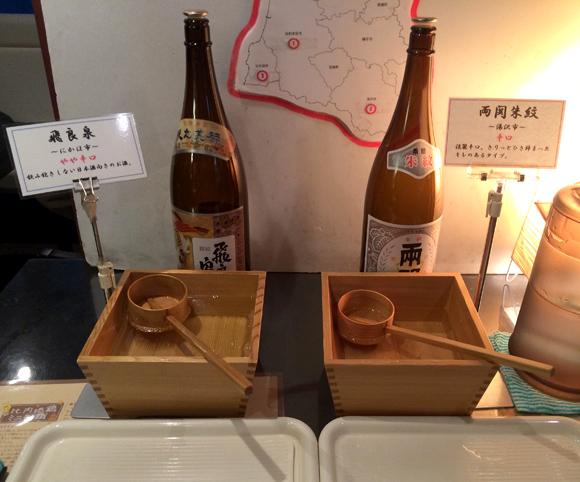 【酒好き必見】たった500円で秋田のおいしい地酒3種が2時間飲み放題!! 東京・品川「あきた美彩館」