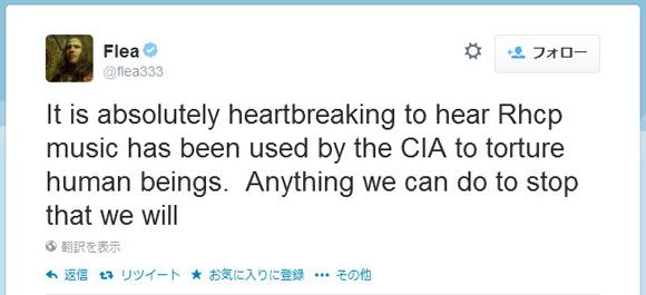 【衝撃】CIAがレッチリの曲を拷問に使用していた可能性が浮上 / メンバー「やめさせるために何でもする」