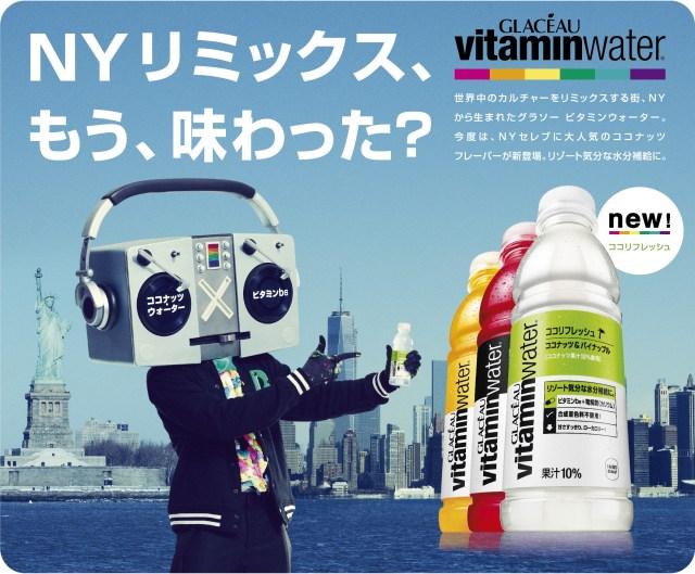 【笑った】ニューヨーカーが日本のいろいろな物を改造しすぎな件『ラーメンバーガー』『スシネイル』この謎文化を「グラソー リミックスマン」が紹介