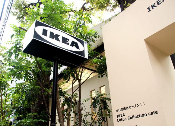 IKEA のお家に住んでる気分!GW限定の 『IKEA カフェ』に行ってみた / インテリアもメニューも IKEA まみれで超興奮!!