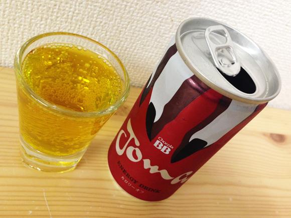 【エナジー速報】エーザイが出したエナジードリンク『Joma(ジョマ)』は男が飲んでもイイ感じ! 賞金総額150万円のキャンペーンもやってるぞ!!