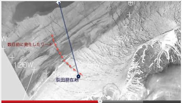【北極冒険27日目】動きを見せ始めた北極海 / 数日以内に巨大リードに遭遇する可能性浮上