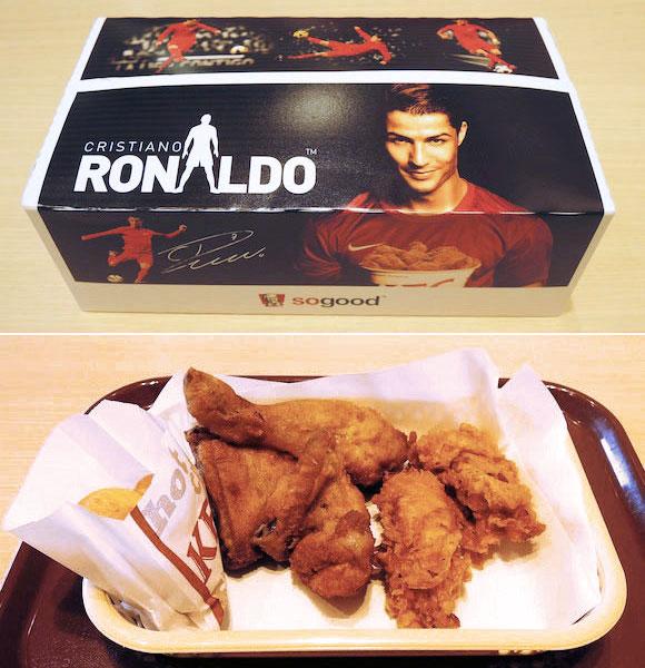 KFCとC・ロナウドのコラボ商品『ロナウドパック』を食べてみた! ロナウド感ゼロだが味は「so good!」