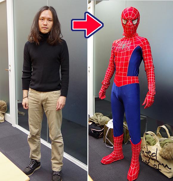 【検証】スパイダーマンの格好をして本物のスパイダーマンから逃げてみたらどう反応するのか試してみた
