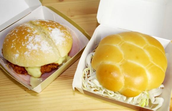 【マクドナルド】W杯公式ハンバーガー「ジャパンバーガー ビーフメンチ」「フランスバーガー チキンコルドンブルー」をいち早く食べてみた