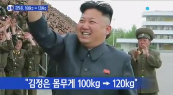 【北朝鮮】金正恩氏が「ストレスで激太りした」と話題