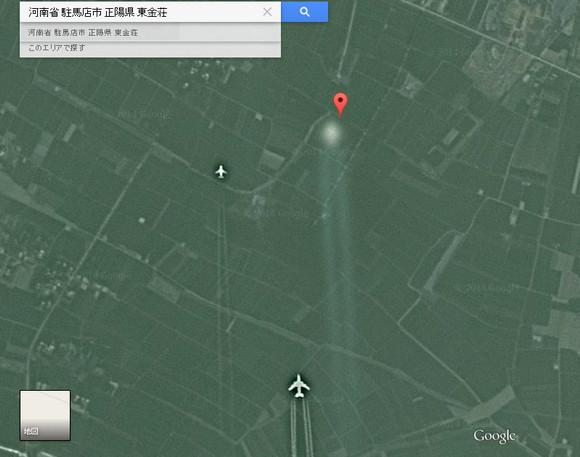 【衝撃UFO画像】中国人民解放軍vs UFO ? Google の衛星写真に UFO を追う中国の飛行機が激写されていたと話題
