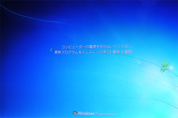 Windowsをアップデートすると起動ディスクのデータが消滅するとの報告 → 問題なかった模様