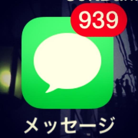 【実録注意喚起】SoftBankの「MMSメール」(@softbank.ne.jp)の迷惑メールフィルタを外してノーガード戦法にすると1日でこうなるから要注意