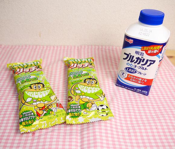 【恒例】新発売のガリガリ君「ほとばしる青春味」を溶かして飲んでみた / 飲むヨーグルトを加えるとおいしさ倍増! 絶対試すべき