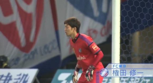 【衝撃サッカー動画】ブラジルW杯日本代表に選出された「権田修一」がどんなゴールキーパーかわかるスーパーセーブ集