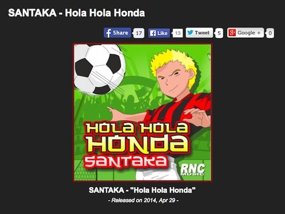 【衝撃サッカー動画】頭から離れない!? 謎の中毒性を持つ本田圭佑選手の応援歌『Hola Hola Honda』がイタリアで発売される