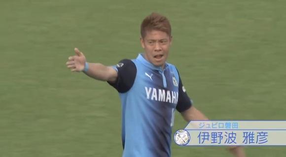 【衝撃サッカー動画】プロになるきっかけはブラジル! 日本代表のディフェンダー「伊野波雅彦」選手とは